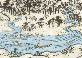 vol.26  特集 川の民俗