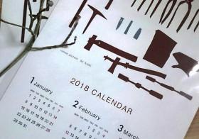 さとび  2018カレンダーできました