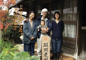 特集40   持続可能家族農業