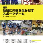 23-tokushu-tobira