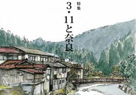 vol.24   (特集以外)