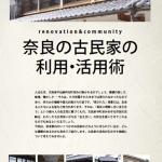 25-tokushu-tobira w400