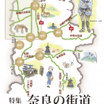 28-tokushu-tobira400