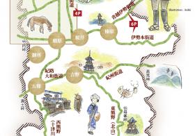 vol.28 特集 奈良の街道