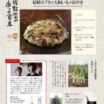 kazokuyasai-24
