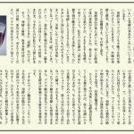 satobi-33-25-shoyukobanashi