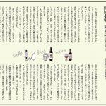 satobi34-25-shouyukobanashi