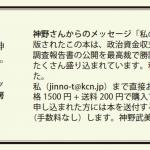 satoi36-お知らせ