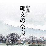 satobi36-hyoushi-s