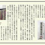satobi40-13_京終