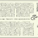 satobi38-25-minami