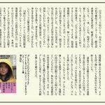 satobi40-14_読書さんぽ